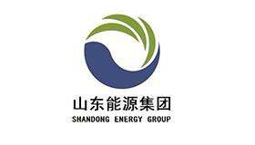 山東能源集團